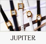 ジュピター腕時計