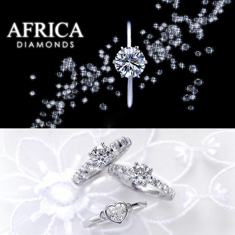 アフリカダイヤモンドTOP