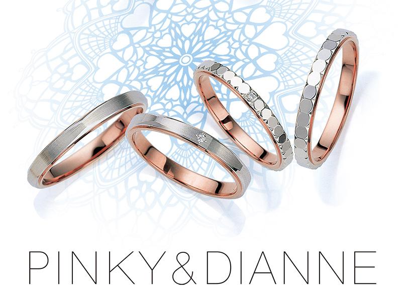 ピンキー&ダイアンのブランドロゴ